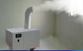 Ultrasonic industrial humidifier 6KGS