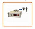 Ultrasonic spray system nozzle transducer 50khz