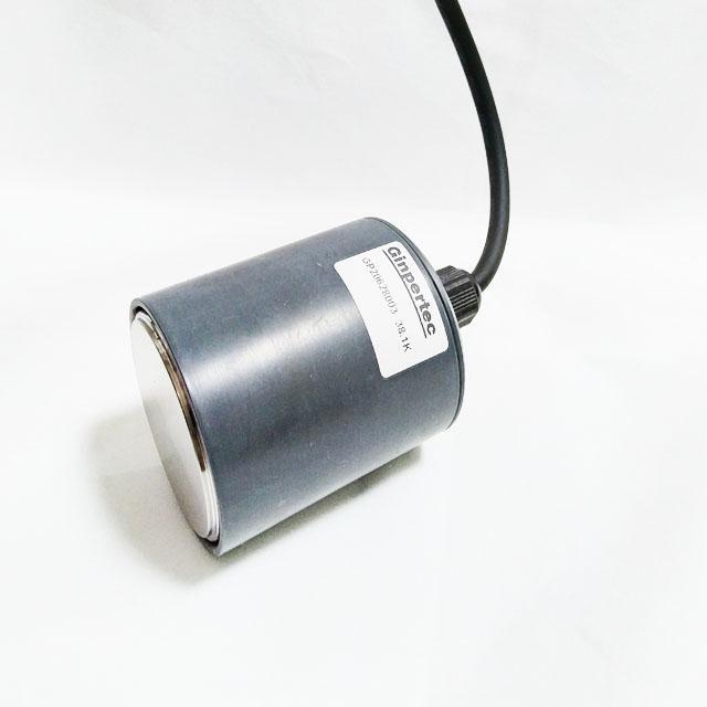 ultrasonic water treatment system   2