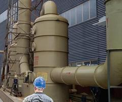 工业废气喷淋洗涤净化塔