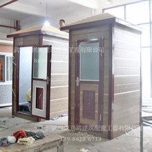 公共设施环保厕所