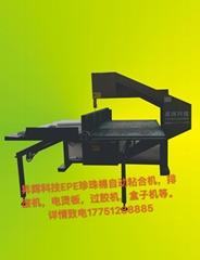 上海廠家直銷珍珠棉EPE雙工位自動粘合機