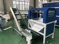 江陰廠家直銷珍珠棉EPE雙工位自動粘合機  4