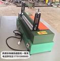 溫州直發廠家直銷epe熱熔膠機