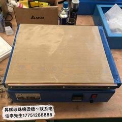 常州廠家直銷珍珠棉手工無煙電燙板 桌面標準型
