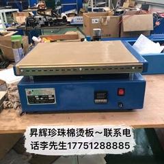 寧波廠家直銷epe珍珠棉手工無煙無膠電燙板