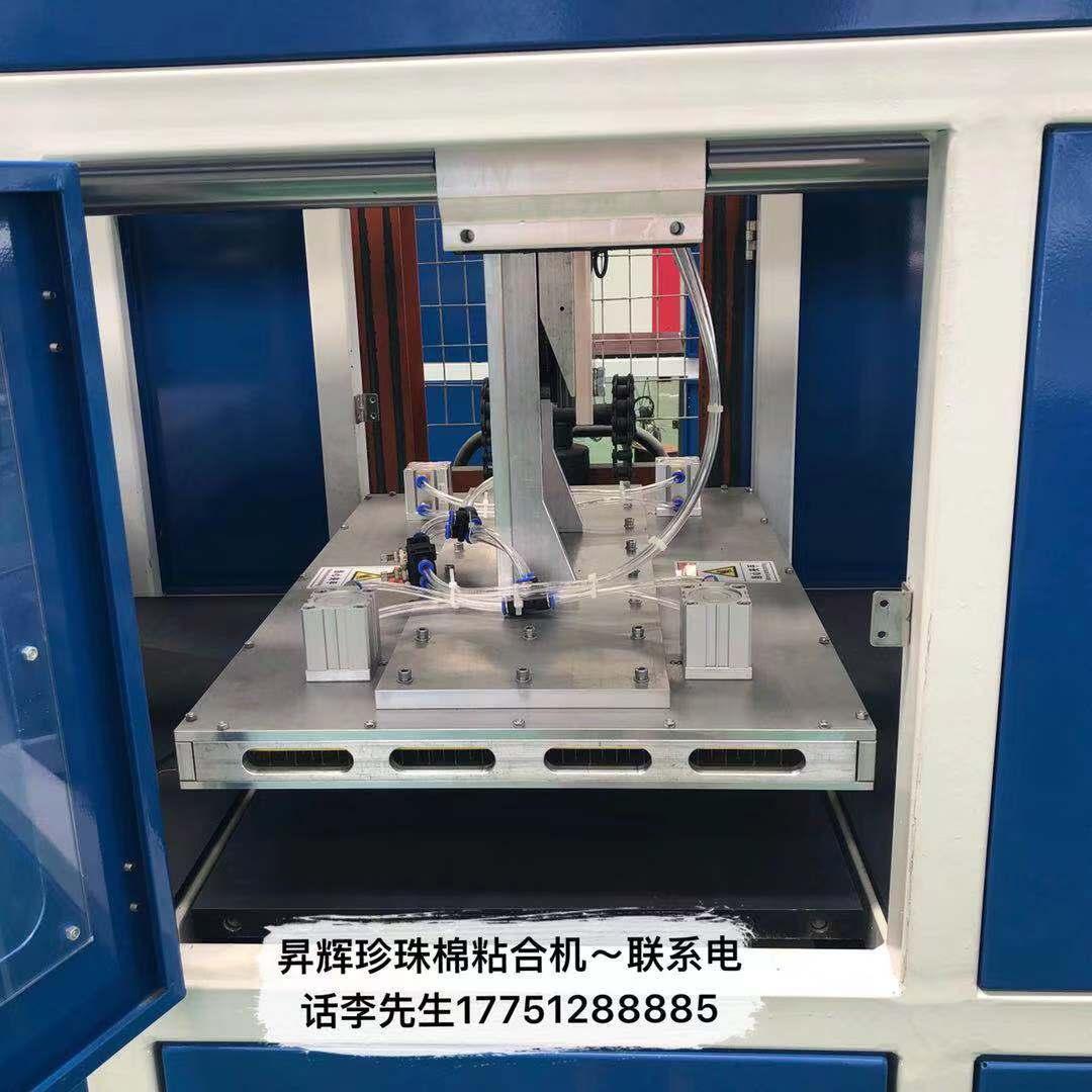 江陰廠家直銷珍珠棉EPE雙工位自動粘合機  2