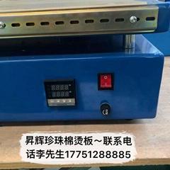 浙江廠家直銷珍珠棉EPE手工電燙板
