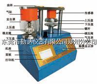 电脑纸板纸箱综合测试仪 2