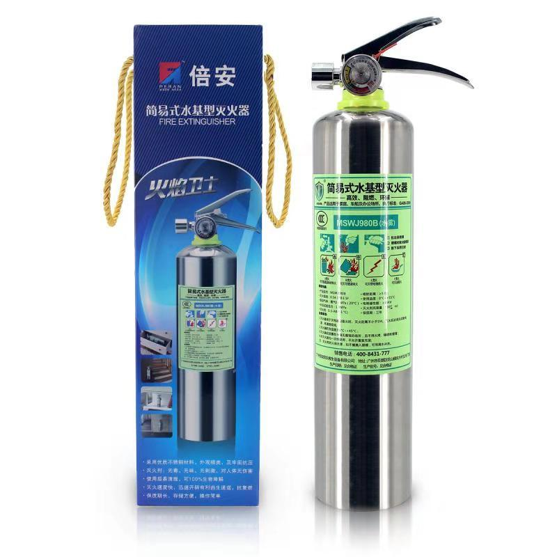 友安消防批量銷售供應簡易式水機滅火器 1