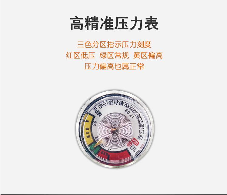 友安消防批量銷售供應簡易式水機滅火器 2