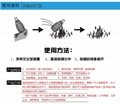友安消防MPZ/1.2焰感式自動滅火寶 5