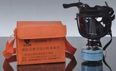 友安消防XFZH30消防過濾式綜合防毒面具