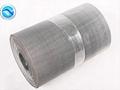 Stainless Steel Slit Mesh 2
