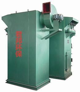 河北燃煤鍋爐單機布袋除塵器生產廠家直供 1