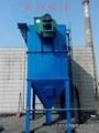 河北燃煤鍋爐單機布袋除塵器生產廠家直供 2