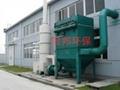 河北燃煤鍋爐單機布袋除塵器生產廠家直供 3