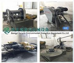 可取代以往报废轮胎处理工艺方法设备