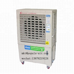 Hot Sale Movable Evaporative Air Cooler Popula ZC-76Y3 with 8000 Airflow Volume