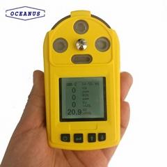 OC-904 便携式单一气体检