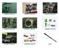 压缩机配件及配套设备 2