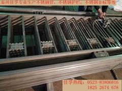 北京通州防撞古铜色不锈钢护栏