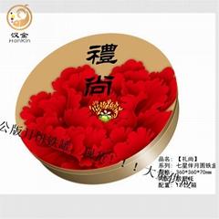 深圳6粒裝公版月餅盒
