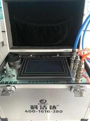 高周波水管清洗機