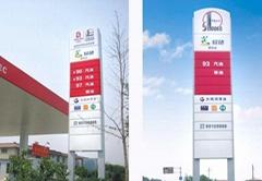 加油站品牌柱