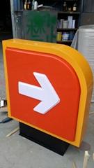 加油站進出口燈箱