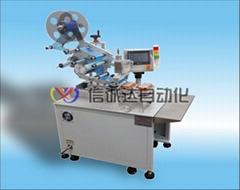 C-TM-112雙工位自動貼膜機