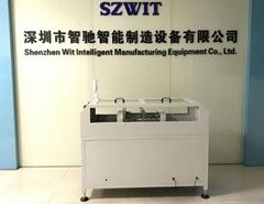 SMT生產線二合一平行移載機