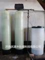 单阀双罐软化水设备