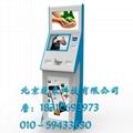 自助一體機+人臉識別系統 1