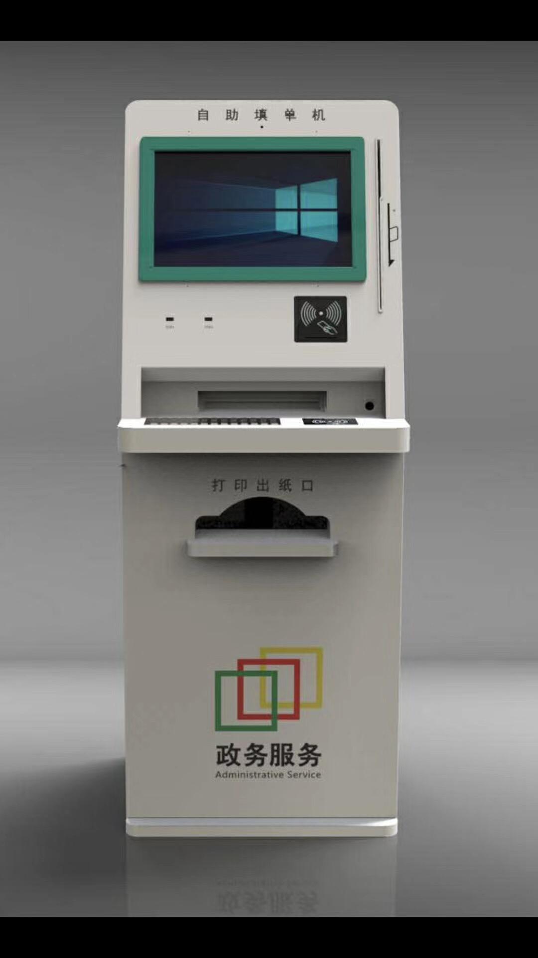 自助一体机+人脸识别系统 3