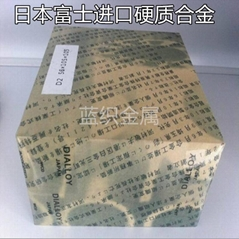 VF12日本富士放電加工鎢鋼材料供應