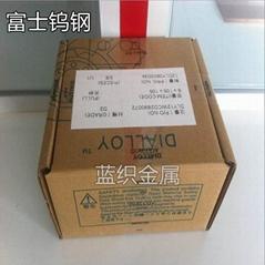 TVD15富士進口硬質合金現貨供應
