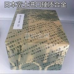 M10日本富士進口無磁鎢鋼供應