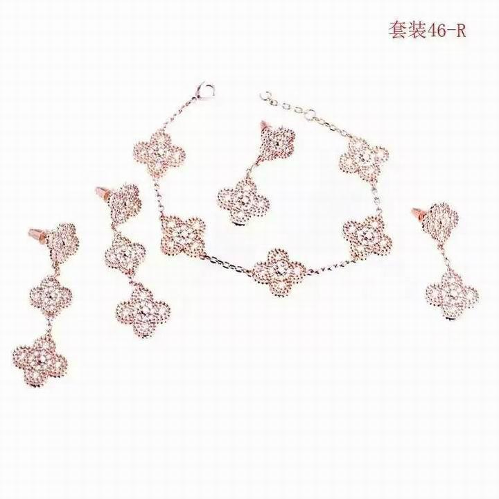 Van Cleef & Arpels jewelry necklace lady earring gift box bracelet  2