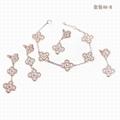 Van Cleef & Arpels jewelry necklace lady earring gift box bracelet