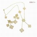 Van Cleef & Arpels jewelry necklace lady earring gift box bracelet  4
