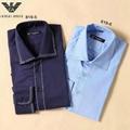 Armani Point collar shirt dress fashion blouse man long suit armani overshirt  5
