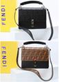 Fendi bag KAN I  Black leather FENDI CAMERA CASE Multicolor canvas bag purse 18