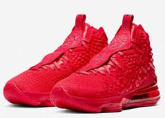 LeBron XVII LBJ17 basketball shoes