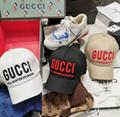 Gucci GG Psychedelic fedora visor straw effect wide brim hat GG canvas baseball