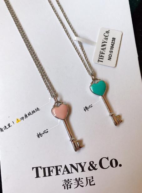 Tiffany&co.bracelet fashion bangle new earring lady tiffany neacklace gift box  19