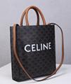 Celine bag triomphe canvas calfskin handbag vertical cabas celine totes polco
