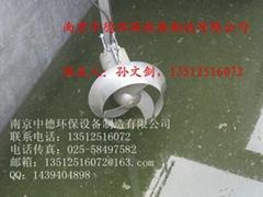 直銷南京中德QJB不鏽鋼潛水攪拌機,1.5/8,3/8等