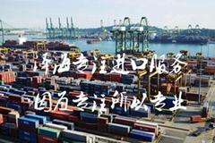 虎门港外墙涂料进口清关代理流程