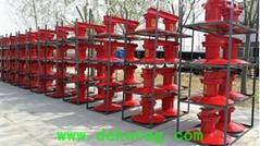 China Rotary Disc Mower